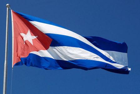 002bandera-cubana