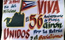 invitation aux festivités de Giron